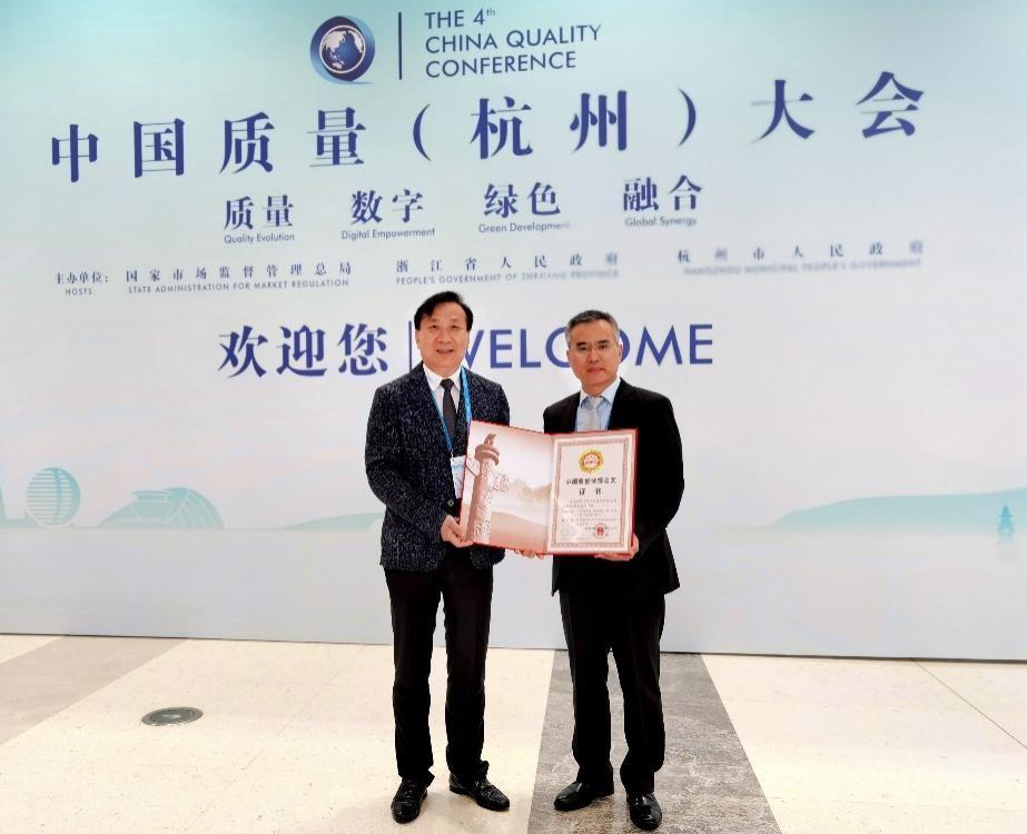 益海嘉里金龙鱼荣获第四届中国质量奖提名奖
